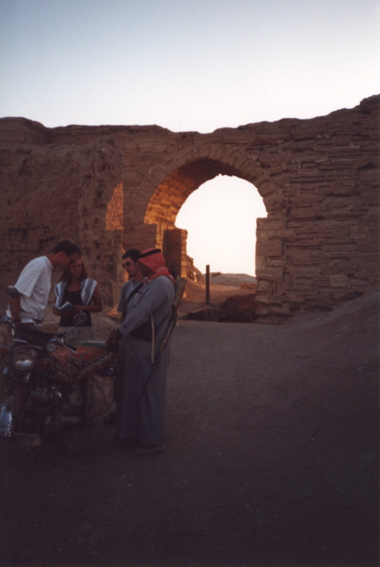 archaeology stone arch