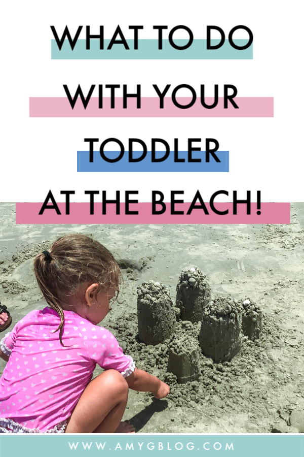 Ever wonder what to do with your toddler at the beach? What beach activities are age appropriate, what beach toys should you bring or really what should your beach packing list look like?! I'm here to tell you that it's fun to bring your toddler to the beach. Everyone can have fun with all these beach activities! #toddleratthebeach #beachpackinglist #whattobringtothebeach #toddlerlife #travelwithtoddler