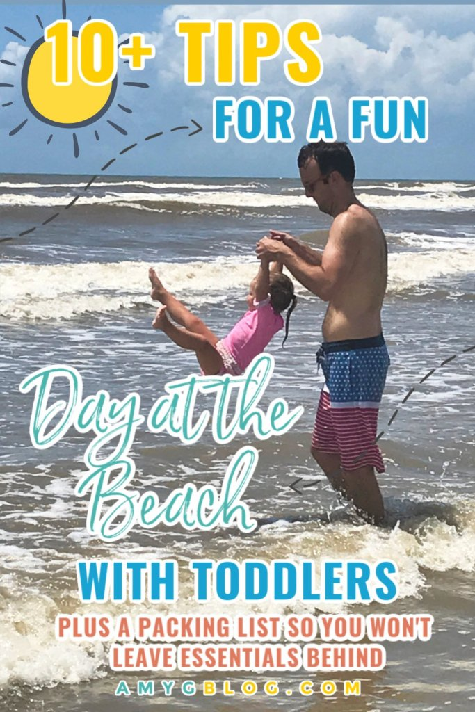 Thinking about taking your toddler to the beach? Be sure to check out these great tips along with a packing list so you don't forget your beach day essentials! #beachpackinglist #toddleratthebeach #whattodotoddleratbeach #toddlerbeachpacking #todoatthebeach #youngkidsatbeach