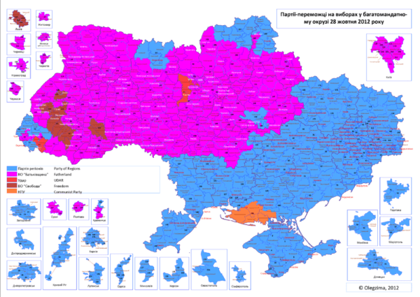The results of Ukraine's 2012 national election by province, with the map clearly showing the regional political divide. Image by Wikipedia user Olegzima