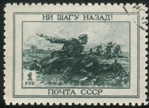 """""""Not One Step Back"""" Postage Stamp 1945"""