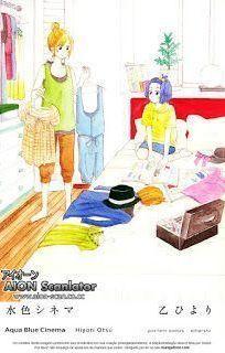 Aqua Blue Cinema Capítulo 01 by Otsu Hiyori