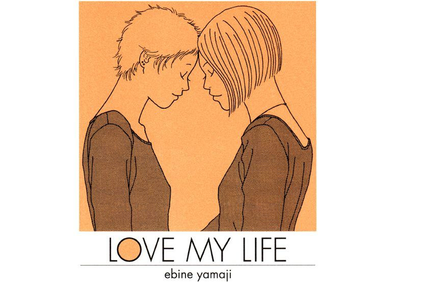 Love.My.Life_000b