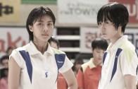 Lily Fever – Legendado (K-Drama) – Online & Download