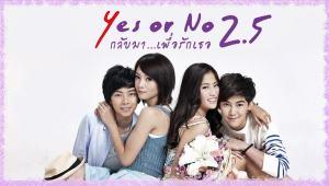 Yes or No 2.5: Love You, Baby – Legendado – Online & Download (T-Drama) (Novos Links)