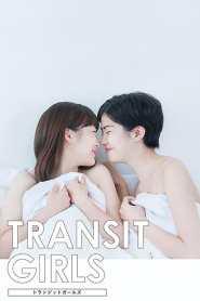 Transit Girls