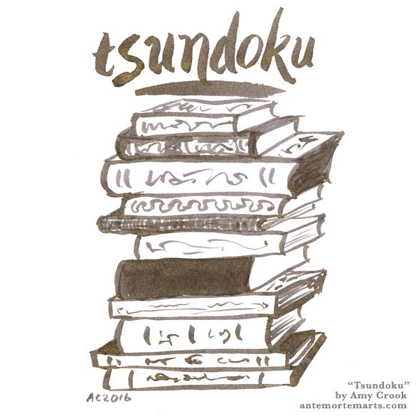 Image result for tsundoku
