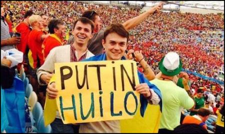 Soccer Fans Protest Putin