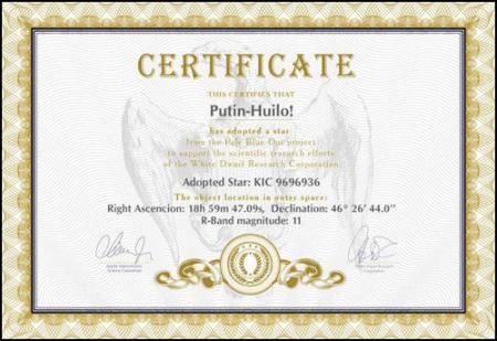 Star Registry The Blue Dot Project Certificate: Putin Huilo - Putin is a Dickhead