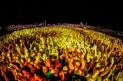 Concert Party