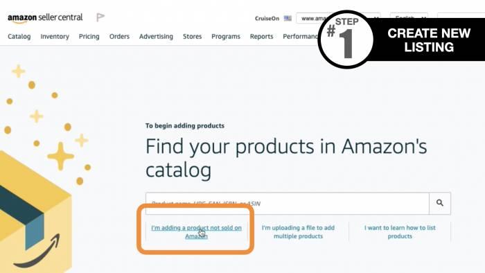 Amazon UPC Code - How To Step 1