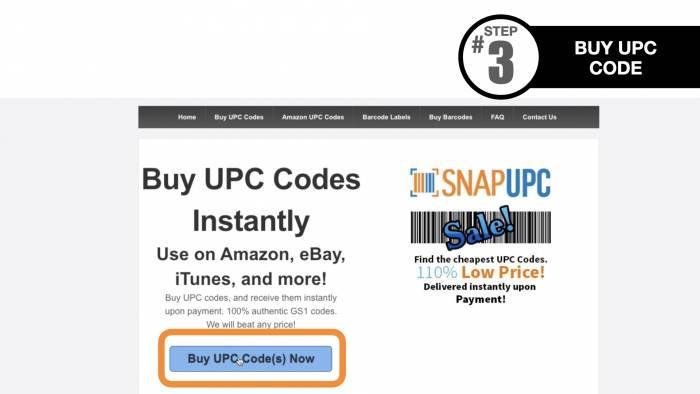 Amazon UPC Code - How to Step 3