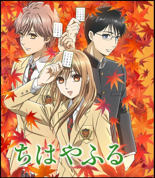 Chihayafuru Season 3: الإعلان عن شارات البداية والختام للموسم الثالث من أنمي