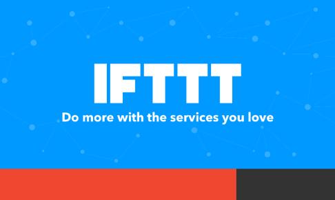 はてなブログ PING IFTTT