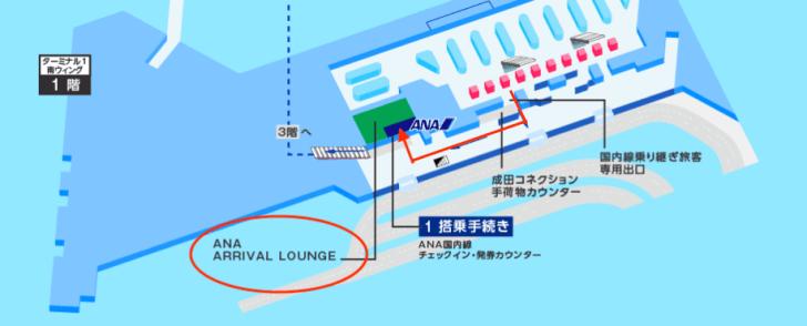 成田空港 ARRIVAL LOUNGE マップ