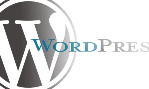 はてなブログからWordPressに移行