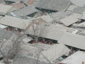 Hutong from Drum Tower