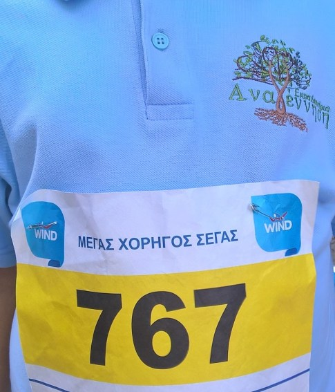 run-greece-patras-2016-anagennisi-ike-6