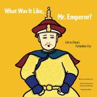 Mr. Emperor Should Be Serialized
