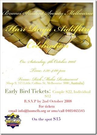BssMelb HR invite