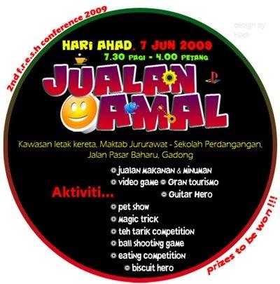 Amalll