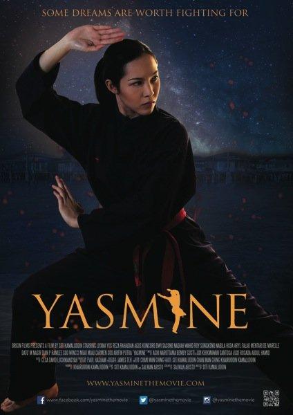 Yasmine A4Poster