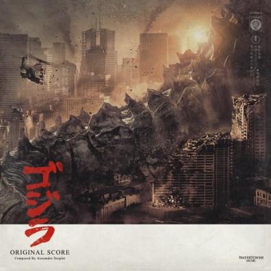 #11: Godzilla (Custom)