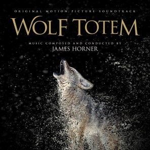 #5: Wolf Totem (Custom)
