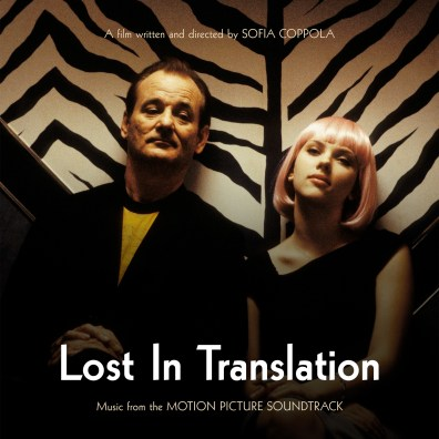 #5: Lost in Translation (Custom)