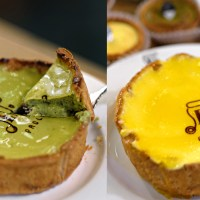 PABLO CHEESE TART INDONESIA - Jakarta