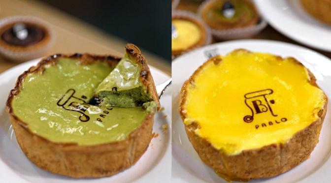 barang trendy makanan pablo cheese tart