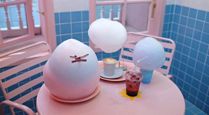 Korea Stylenanda Pink Hotel Pink Pool Cafe Myeongdong