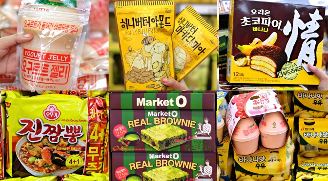 Korea Lotte Mart Seoul Must Buy Must Try Products
