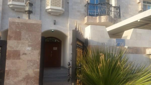 Vila Tumpangan Pekerja SLB Muscat
