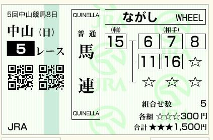 20151227中山05R