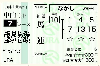 20151227中山07R