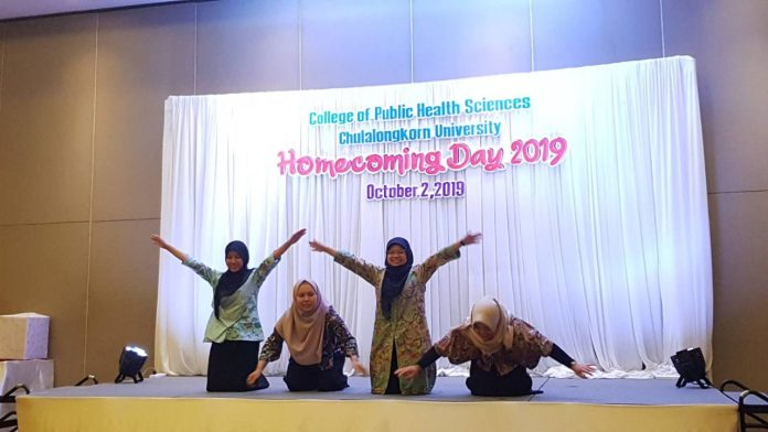 Public Health, Chulalongkorn University