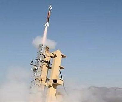 rumania-missile