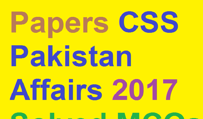 Solved Past Papers CSS Pakistan Affairs 2017 Solved MCQs