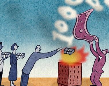 Επισφάλειες, κρίση χρέους, πλειστηριασμοί Εξ.