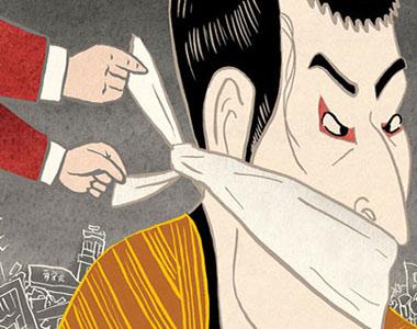 Ιαπωνία,-made-in-Japan,-πτώση,-οικονομία-Εξ.