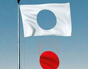 Ιαπωνία,-made-in-Japan,-πτώση,-οικονομία-2.-Εξ.