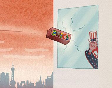 BRICS,-νέα-τράπεζα-ανάπτυξης,-NDB,-new-development-bank-Εξ.
