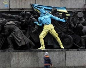 Ουκρανία Εξ.