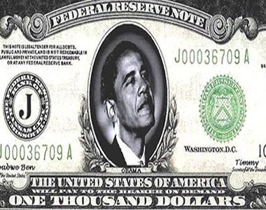 Δολάριο-και-πτώση-Εξ.
