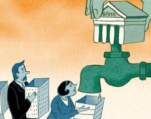 Χρεοκοπία-και-δανεισμός-Εξ