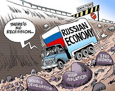 Ρωσία και οικονομία Εξ.