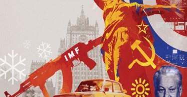 ΕΙΚΟΝΑ---Ρωσία,-Σοβιετική-ένωση,-ΔΝΤ,-Jeltzin-Εξ.