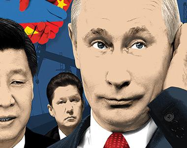 ΕΙΚΟΝΑ---Ρωσία,-Κίνα,-φυσικό-αέριο-(miller)-Εξ.