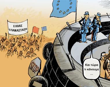 ΕΙΚΟΝΑ---Ευρώπη,-Ελλάδα-Εξ.
